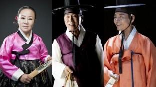 김수연(수궁가), 김일구 ․ 윤진철(적벽가).jpg