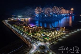 알 카이마 신년전야 축하 행사.jpg