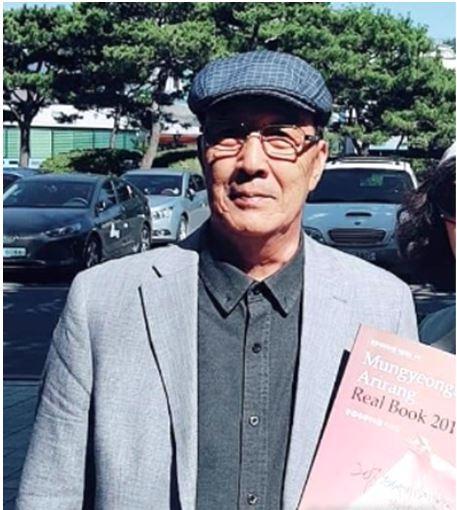 Сахалинец Сергей Ким – единственный композитор  корейского происхождения на Дальнем Востоке.