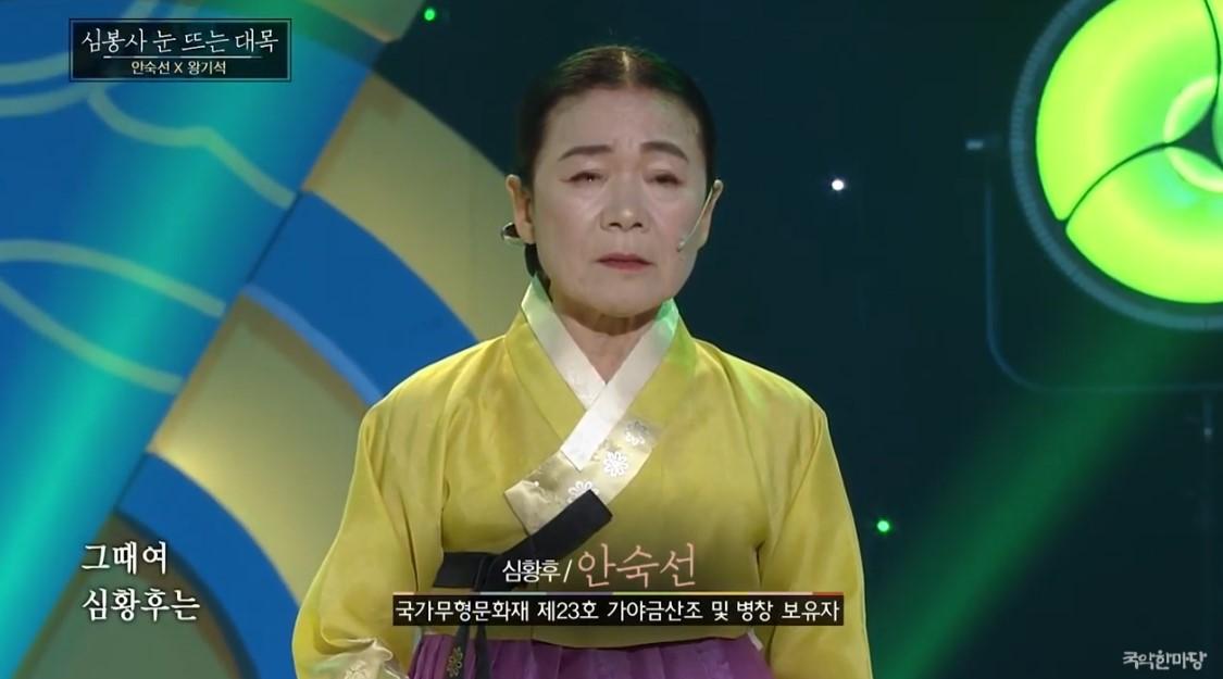 [HD] KBS국악한마당 명불허전 특집 다시보기