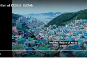[국악버젼] 서울, 부산, 전주 등 한국도시 관광홍보 영상 -부산 편