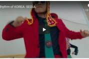 [국악버젼]  서울, 부산, 전주 등 한국도시 관광홍보 영상-서울 편