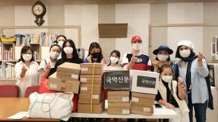 인천 고려인 청소년들과 고국의 온정 나누다