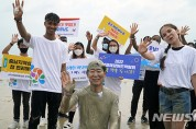 양승조 충남지사, '진흙 세례' 보령머드축제 홍보