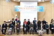 2020 중앙대문학상 시상식 및 중앙대문인회 정기총회 조촐하게 열려