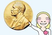 노벨상 여성 파워
