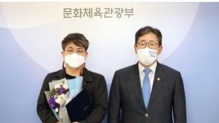 국립극단 김광보, 국립합창단 윤의중 예술감독 선임
