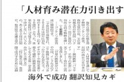 한국 콘텐츠 산업의 성공에는 정부의 전략적·장기적 인재 육성 정책이 큰 역할