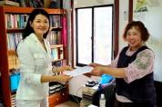 [社告] 소사이도바 디나라 (SHOSAIDOVA DINARA)씨를 인턴 기자에 명함