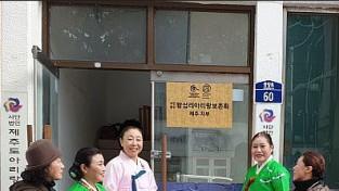 서귀포아리랑보존회 (유재희), (사) 왕십리아리랑보존회 제주 지부 현판식