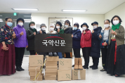 국악신문 가족,  러시아 동포들에게 연말선물 전달