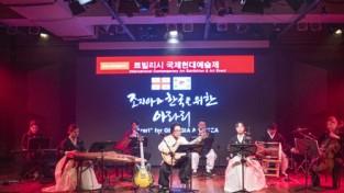한조교류, 오늘 이병욱과 어울림 초청공연 Arte TV 방영