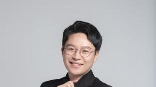 제39회 대한민국작곡상'최우수상으로 작곡가 이문희