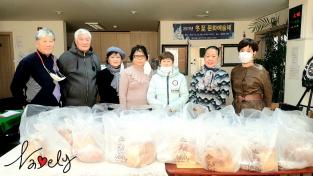 의정부 나블리 베이커리 카페, 사할린 동포들에게 성탄절 베이커리 선물