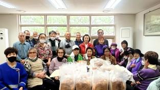 '나블리 베이커리 카페', 양주 사할린 동포들에게 따스한 마음 담긴 선물 전달