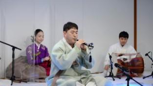 국악방송 2020 송년특집방송 새음원 - 전통을 잇다