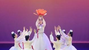 평안을 기원하는 춤의 잔치 2020. 09 26 남산국악당