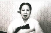 잡가에 실려 온 70년, 영원한 소리꾼, 묵계월