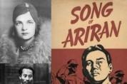 다시 읽는 'Song of Ariran(3)