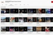 궁궐&왕릉 온라인 콘텐츠 올해 더 풍성해진다