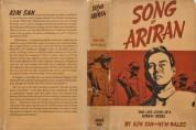 아리랑 칼럼20:  다시 읽는 'Song of Arirang'(2)