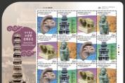문화재청,「다시 찾은 소중한 문화유산」기념우표 발행