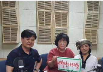 [포토뉴스] 사할린 한국어 교육의 리더 공노원