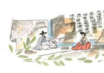 전라북도무형문화재 제14호,시조창