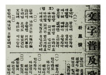 아리랑칼럼 25: 아리랑의 전형성(典型性)
