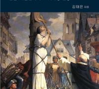 [새 책 소개]   '여성에게 국가는 없다'