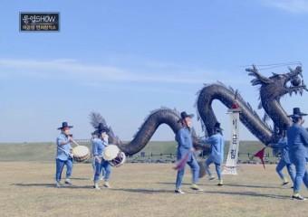 [HD] KBS국악한마당 '지평선 황금평야 김제' 특집 다시보기